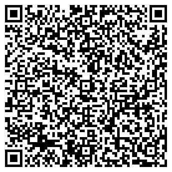 QR-код с контактной информацией организации ЮНИК-ТРЭВЕЛ