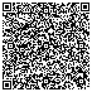 QR-код с контактной информацией организации ООО Прагма