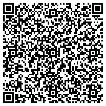 QR-код с контактной информацией организации Пиво Есть!