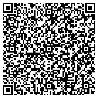 QR-код с контактной информацией организации DIRSTRAVEL