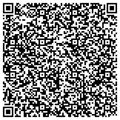 QR-код с контактной информацией организации Лисец СНГ Машиностроение, ООО, производственная компания, Новосибирский филиал