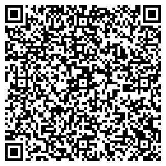 QR-код с контактной информацией организации 50 КАПЕЛЬ