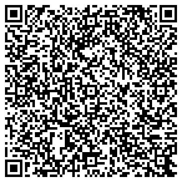 QR-код с контактной информацией организации ИП Стефанович Л.В.