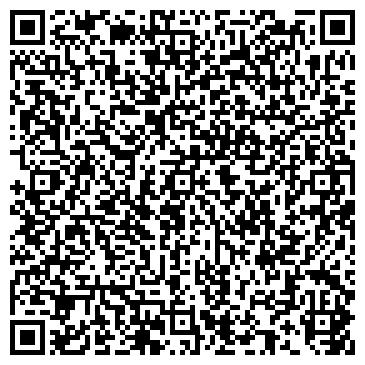 QR-код с контактной информацией организации ООО РосАгроБел