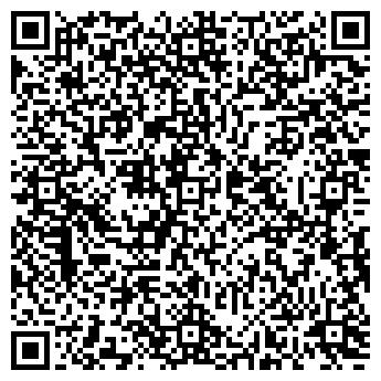 QR-код с контактной информацией организации КМ