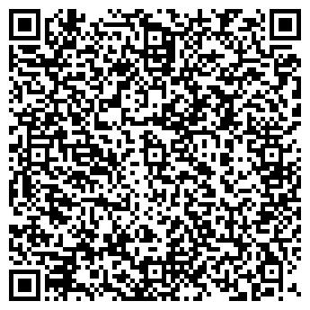 QR-код с контактной информацией организации LEXX-TRAVEL