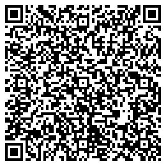 QR-код с контактной информацией организации NTA