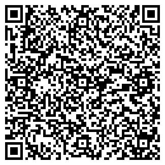 QR-код с контактной информацией организации ORANGETOUR