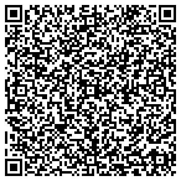 QR-код с контактной информацией организации Киоск по продаже молочной продукции, г. Химки