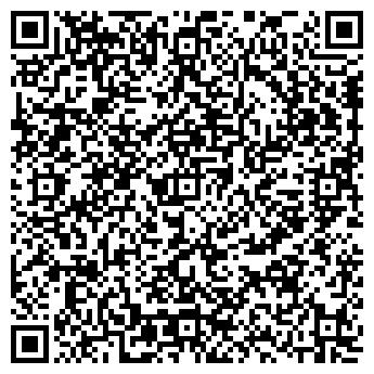 QR-код с контактной информацией организации RUSA TRAVEL