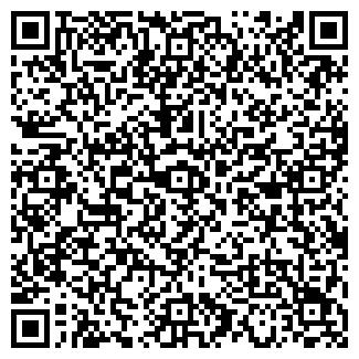 QR-код с контактной информацией организации Родильный дом №3
