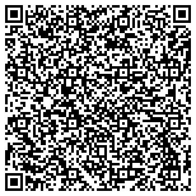QR-код с контактной информацией организации ООО Специализированное ремонтно-строительное управление