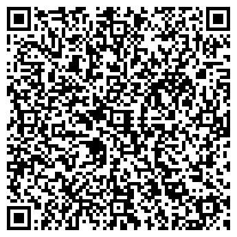 QR-код с контактной информацией организации STAR GROUP