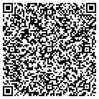 QR-код с контактной информацией организации STB TOURS