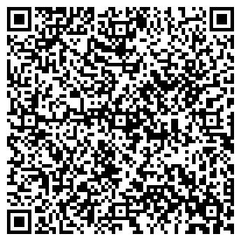 QR-код с контактной информацией организации ВЕГА-БАНК КБ