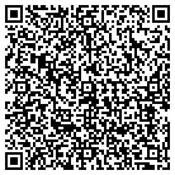 QR-код с контактной информацией организации TRAVEL CLUB