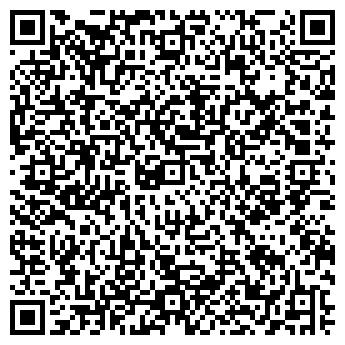 QR-код с контактной информацией организации TRAVEL RELAX