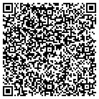 QR-код с контактной информацией организации V.I.P. ТРЭВЕЛ