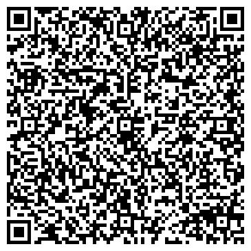 QR-код с контактной информацией организации ООО WORLD TRAVEL GROUP