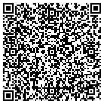 QR-код с контактной информацией организации ИСТЕЛА РОСА