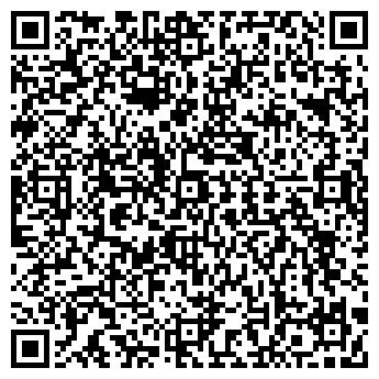 QR-код с контактной информацией организации ВЕРМЕСТ