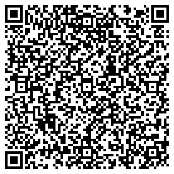 QR-код с контактной информацией организации КЕТАМА