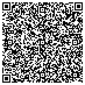QR-код с контактной информацией организации Супер-Класс