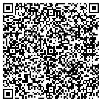 QR-код с контактной информацией организации ПОСЛЕДНЯЯ КАПЛЯ