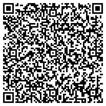 QR-код с контактной информацией организации СТАРАЯ ПЛОЩАДЬ
