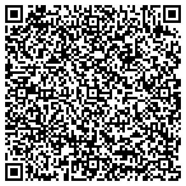 QR-код с контактной информацией организации Кальтэра