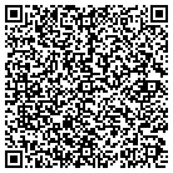 QR-код с контактной информацией организации ЛЮСТРА
