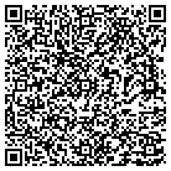 QR-код с контактной информацией организации УНИВЕРСАМ № 70