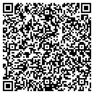 QR-код с контактной информацией организации МАНЕРЪ