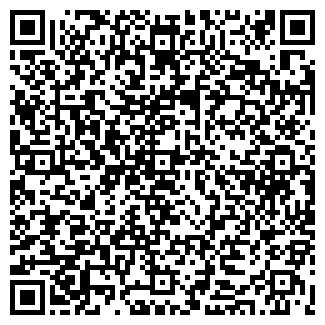 QR-код с контактной информацией организации НИКОЛЬ