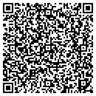 QR-код с контактной информацией организации РЭЙ