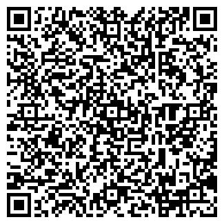 QR-код с контактной информацией организации СЕНО
