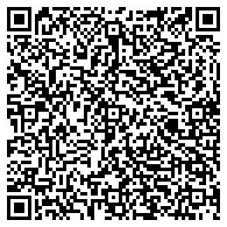 QR-код с контактной информацией организации СКВЕР
