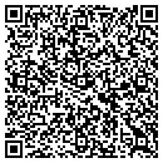 QR-код с контактной информацией организации ФОКАЧЧА