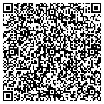 QR-код с контактной информацией организации ООО Большая восьмерка