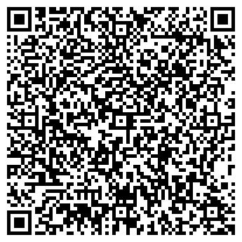 QR-код с контактной информацией организации DALIDA & VERTIGO