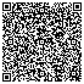 QR-код с контактной информацией организации ООО Сибирское юридическое агентство+