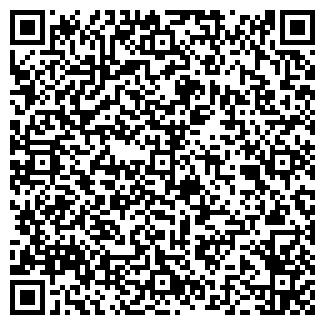 QR-код с контактной информацией организации АРАГИЛ