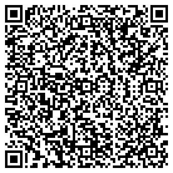 QR-код с контактной информацией организации АРТ-КАФЕ