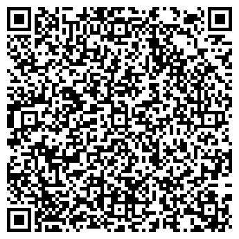 QR-код с контактной информацией организации БАРБАРИС