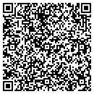 QR-код с контактной информацией организации Буренка, магазин мяса