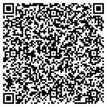 QR-код с контактной информацией организации Российский фермер, мясной магазин