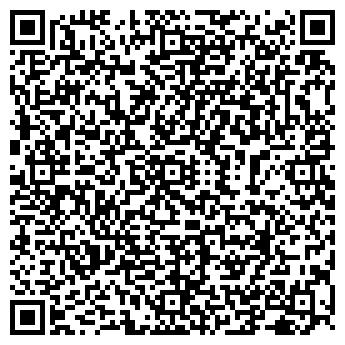 QR-код с контактной информацией организации Мясная лавка №1, магазин