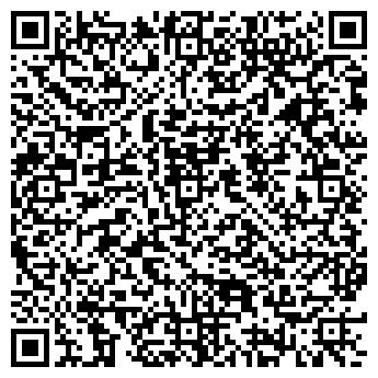 QR-код с контактной информацией организации Эмика, магазин мясных полуфабрикатов