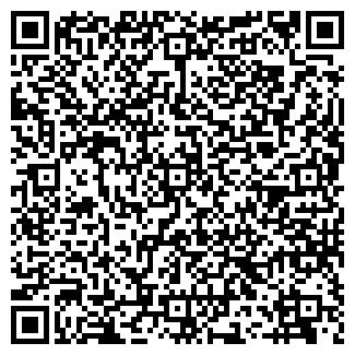 QR-код с контактной информацией организации КАФЕТЕЛЬ