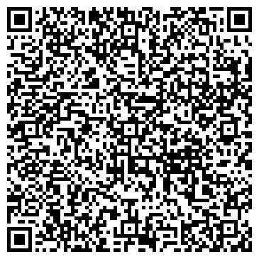 QR-код с контактной информацией организации Itour